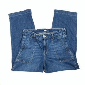 OLD NAVY High Rise Wide Leg  Angie Jeans Size 10